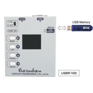USB čtečka BARUDAN USBR-100 /sada - cena na vyžádání - 2